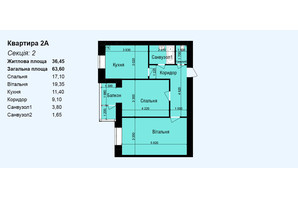 ЖК Заря: планировка 2-комнатной квартиры 63.6 м²