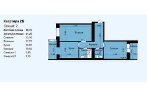ЖК Заря: планировка 2-комнатной квартиры 64.25 м²