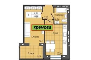 ЖК «Затишок»: планировка 1-комнатной квартиры 39.58 м²