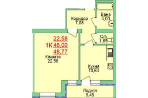 ЖК Зелена оаза: планування 1-кімнатної квартири 48.77 м²