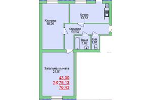 ЖК Зелена оаза: планування 2-кімнатної квартири 76.43 м²