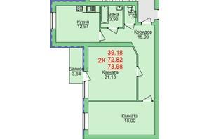 ЖК Зелена оаза: планування 2-кімнатної квартири 73.98 м²