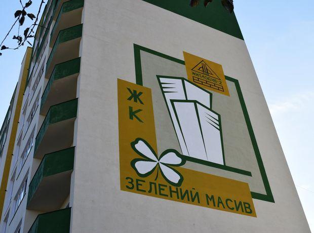 ЖК Зеленый массив  фото 98756
