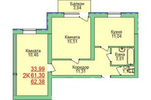 ЖК Зеленый оазис: планировка 2-комнатной квартиры 62.38 м²