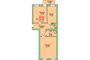 ЖК Зеленый оазис: планировка 2-комнатной квартиры 71.77 м²
