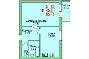 ЖК Зеленый оазис: планировка 1-комнатной квартиры 50.49 м²