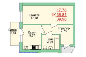 ЖК Зеленый оазис: планировка 1-комнатной квартиры 39.96 м²
