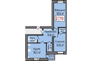 ЖК Железнодорожная: планировка 2-комнатной квартиры 70 м²