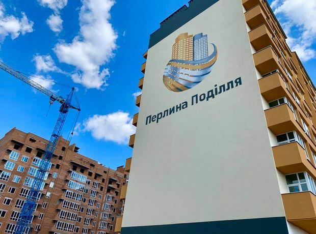 ЖК Жемчужина Подолья ход строительства фото 171194