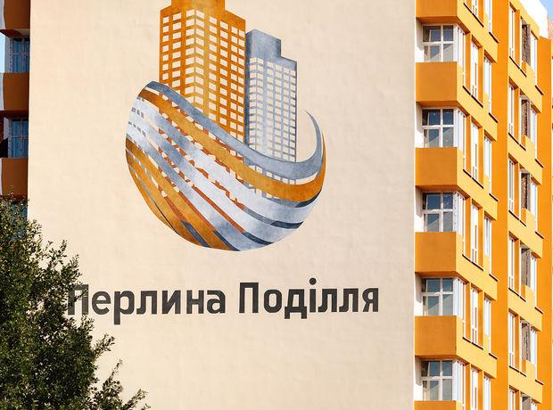 ЖК Жемчужина Подолья  фото 126489