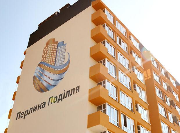 ЖК Жемчужина Подолья  фото 126490