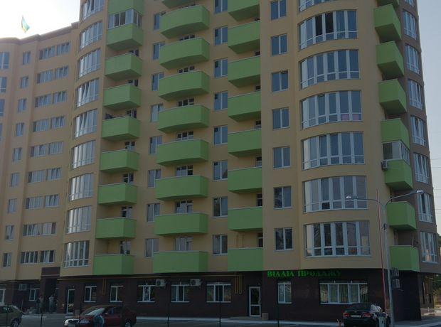 ЖК Зірка Дніпра фото 1