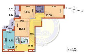 ЖК Злагода: планировка 3-комнатной квартиры 98.4 м²