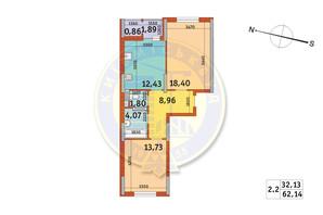 ЖК Злагода: планировка 2-комнатной квартиры 62.14 м²