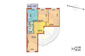 ЖК Злагода: планировка 3-комнатной квартиры 81.62 м²