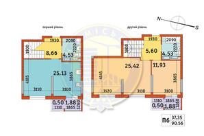ЖК Злагода: планування 2-кімнатної квартири 90.56 м²