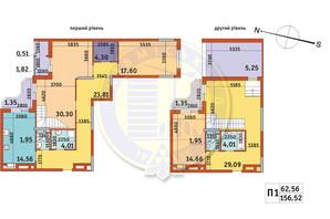 ЖК Злагода: планування 3-кімнатної квартири 156.52 м²