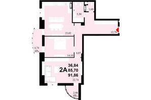 ЖК Златоуст: планировка 2-комнатной квартиры 91.7 м²