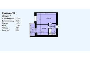ЖК Зоря: планування 1-кімнатної квартири 40.85 м²