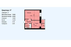 ЖК Зоря: планування 1-кімнатної квартири 40.9 м²