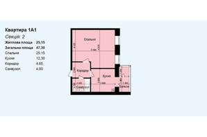 ЖК Зоря: планування 1-кімнатної квартири 47.3 м²
