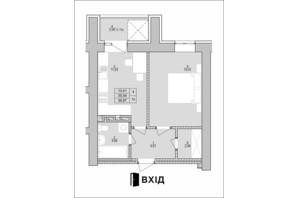 ЖК на Королева: планировка 1-комнатной квартиры 36.67 м²