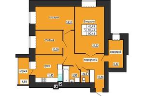 ЖК по ул. Лучаковского-Троллейбусная: планировка 3-комнатной квартиры 90.43 м²