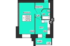 ЖК по ул. Лучаковского-Троллейбусная: планировка 1-комнатной квартиры 47.72 м²