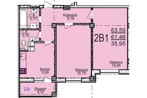 ЖК по ул. Пушкина: планировка 2-комнатной квартиры 63.59 м²