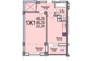 ЖК по вул. Пушкіна: планування 1-кімнатної квартири 48.76 м²