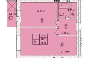 ЖК the Best Village: планування 1-кімнатної квартири 48.76 м²