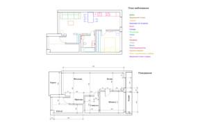 ЖК the Best Village: планування 2-кімнатної квартири 53.8 м²