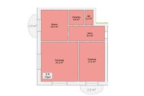 ЖК ул. Малиновского: планировка 2-комнатной квартиры 73 м²
