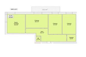 ЖК ул. Малиновского: планировка 2-комнатной квартиры 101 м²