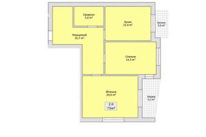 ЖК ул. Николайчука/переулок Сквозной: планировка 2-комнатной квартиры 75 м²