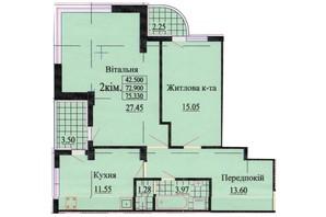 ЖК ул. Роксоланы, 16: планировка 2-комнатной квартиры 74.5 м²