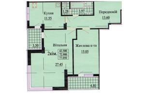 ЖК ул. Роксоланы, 16: планировка 2-комнатной квартиры 76 м²