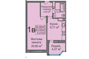 ЖК ул. Тараскова, 5: планировка 1-комнатной квартиры 43.5 м²