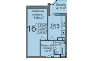 ЖК ул. Тараскова, 5: планировка 1-комнатной квартиры 40.22 м²