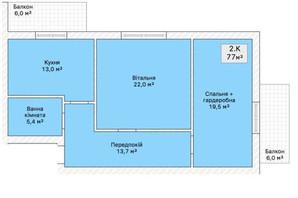 ЖК ул. Трамвайна 15: планировка 2-комнатной квартиры 77 м²