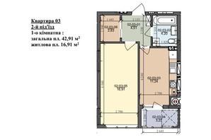 ЖК ул. Трускавецкая: планировка 1-комнатной квартиры 42.91 м²