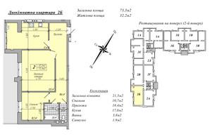 ЖК вул. Лейтенанта Покладова: планування 2-кімнатної квартири 73.3 м²