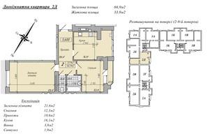 ЖК вул. Лейтенанта Покладова: планування 2-кімнатної квартири 66.9 м²