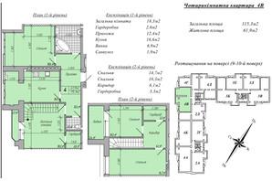 ЖК вул. Лейтенанта Покладова: планування 4-кімнатної квартири 115.43 м²