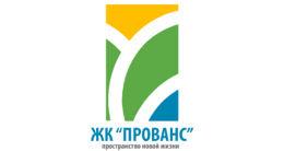 Логотип строительной компании ЖСК Прованс-Набережный