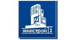 Логотип строительной компании ЖИЛСТРОЙ-2
