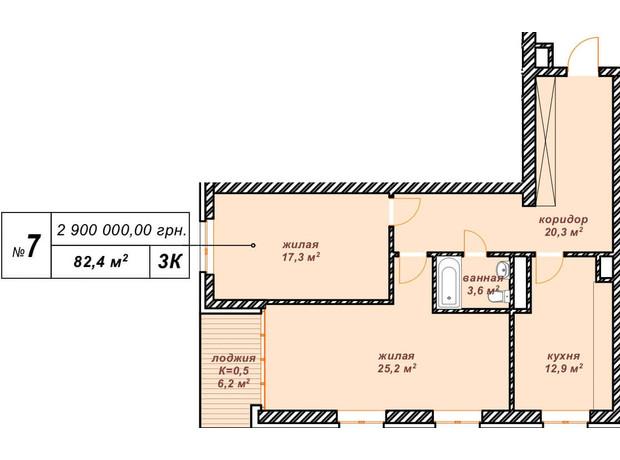 Резиденция Парк-Хаус