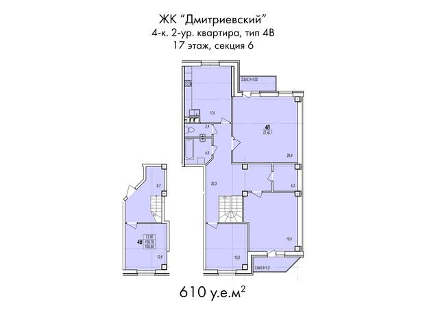 ЖК «Дмитриевский»