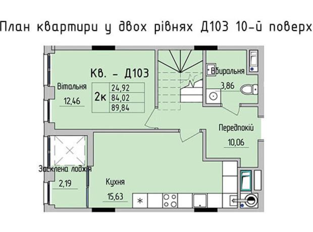 ЖК Стрийська-Наукова ІІІ