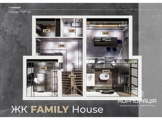 КК Family House